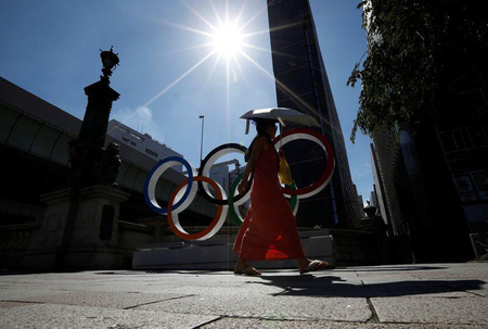 Japan scaling back some parts of Olympic Games