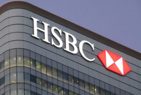 Files put HSBC in spotlight