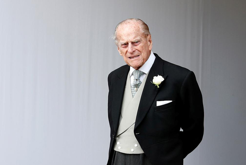Prince Philip's funeral on April 17
